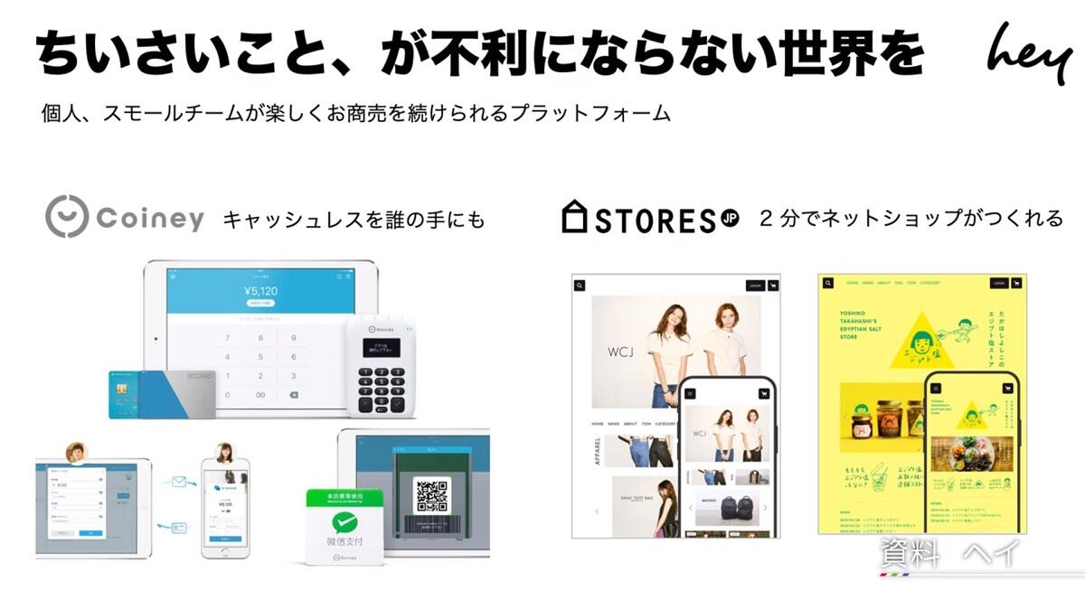 20190823_nikkei_08.jpg