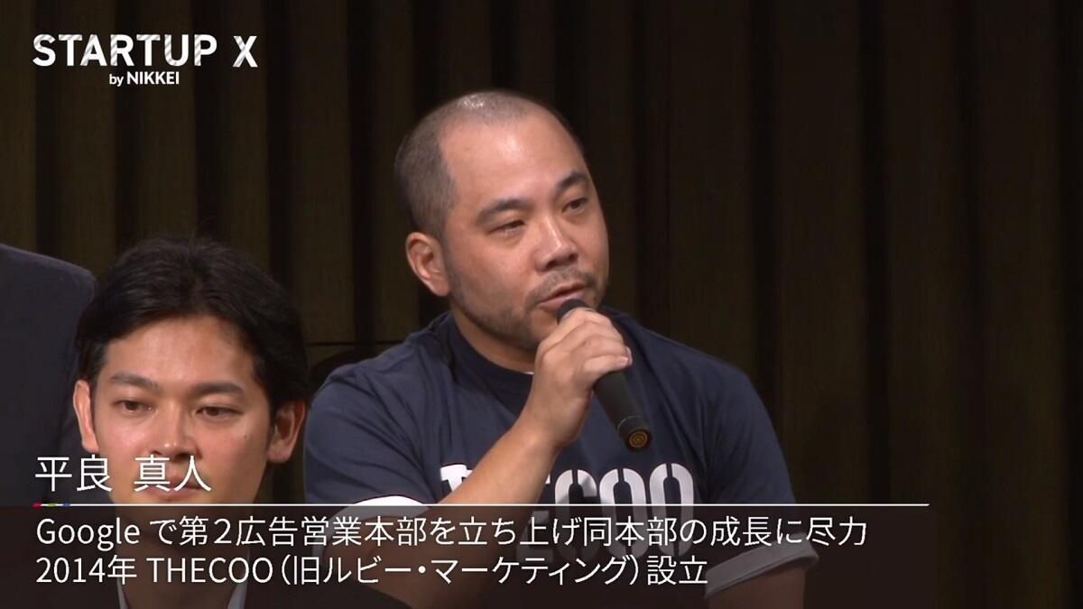 20190823_nikkei_10.jpg