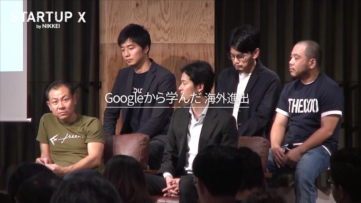 20190823_nikkei_14.jpg