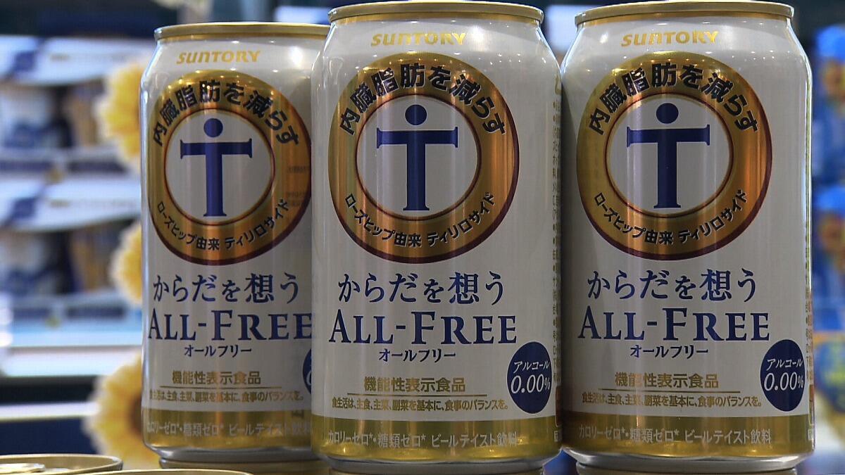 ノン アルコール ビール 消費 税