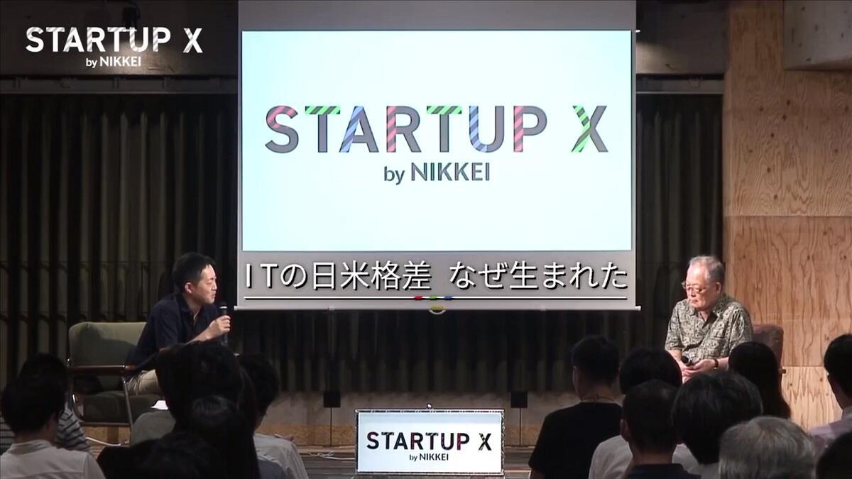20190830_nikkei_10.jpg