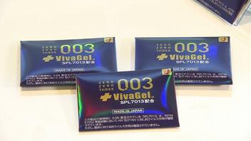 東京五輪に向け「コンドーム」も強化