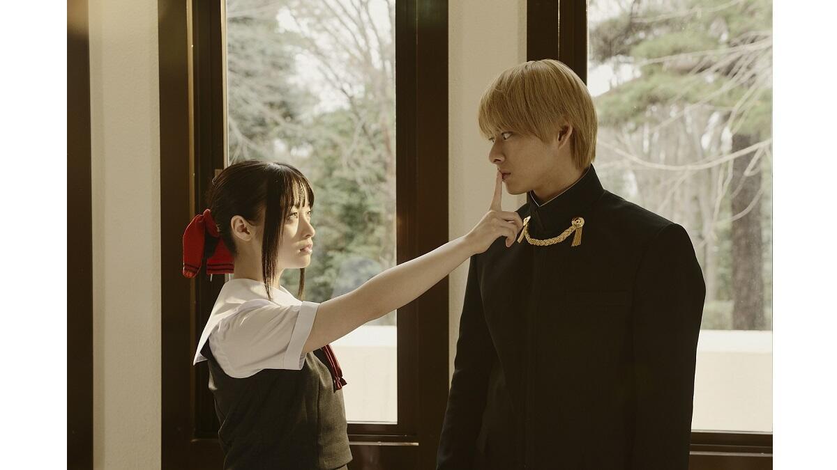 平野紫耀&橋本環奈の胸キュンシーン満載!映画『かぐや様は告らせたい』が9月6日(金)公開