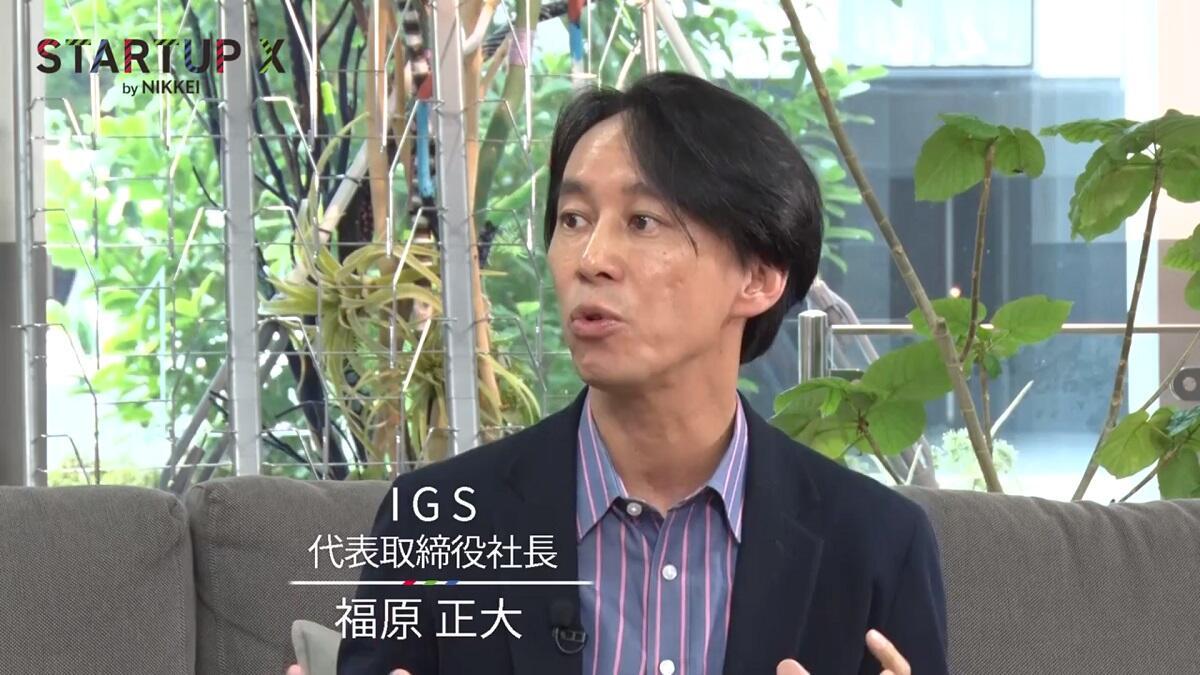 20190906_nikkei_02.jpg