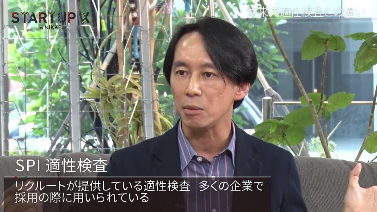 20190906_nikkei_27.jpg
