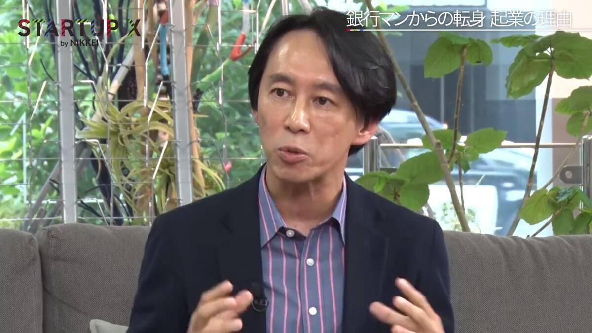 20190906_nikkei_37.jpg