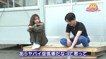 【ネタバレ】『恋んトス』共同生活再び!4角関係でモテ男の本音は・・・
