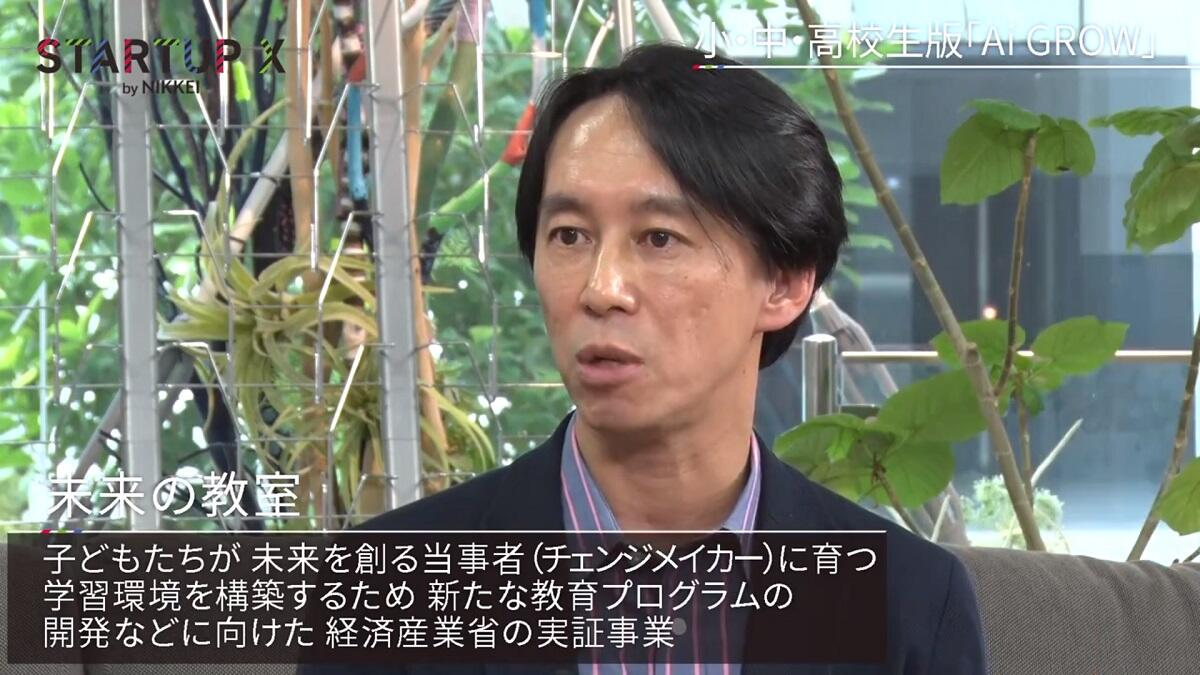 20190913_nikkei_05.jpg