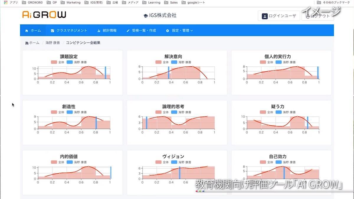 20190913_nikkei_08.jpg