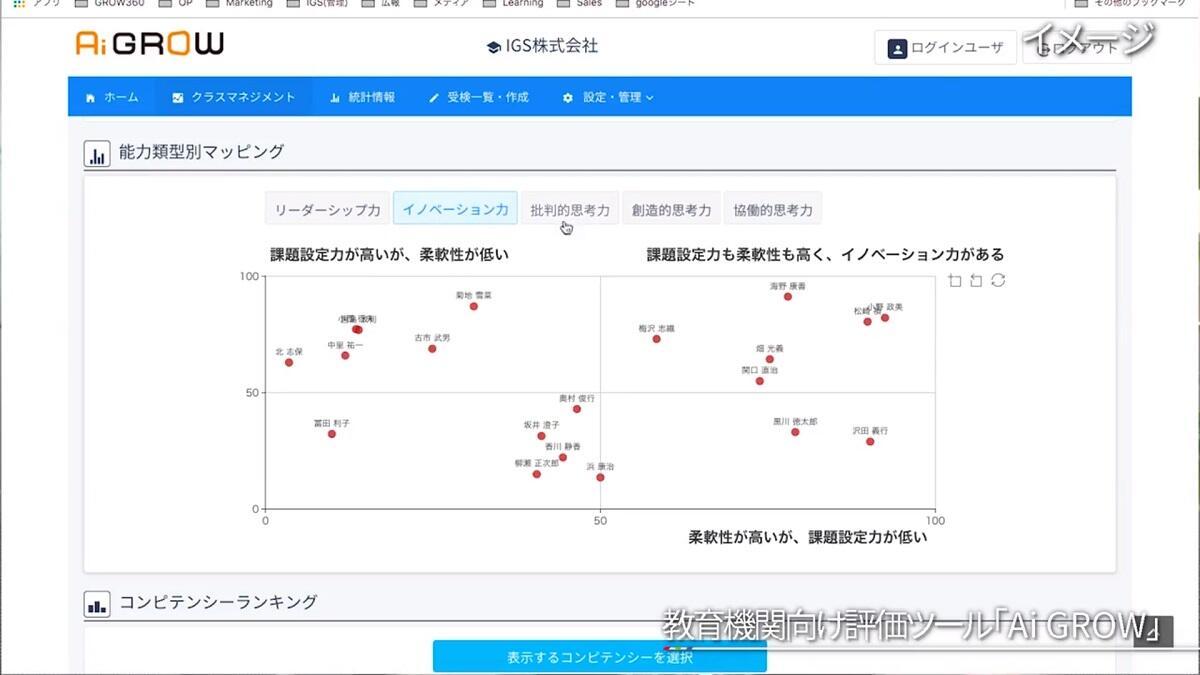 20190913_nikkei_09.jpg