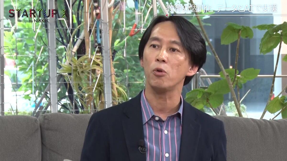 20190913_nikkei_10.jpg