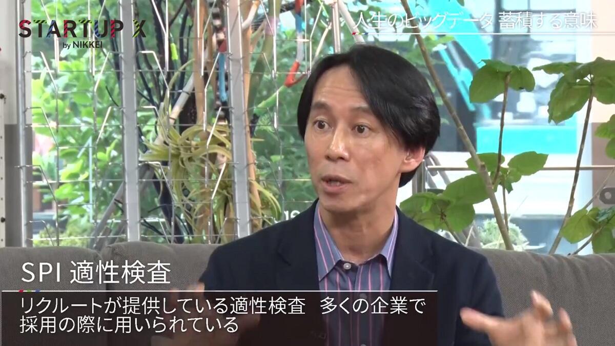 20190913_nikkei_13.jpg