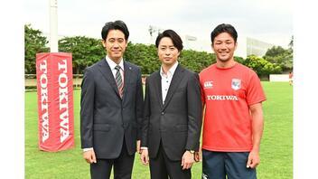 櫻井翔の参戦決定!大泉洋主演『ノーサイド・ゲーム』最終回で同級生と初共演