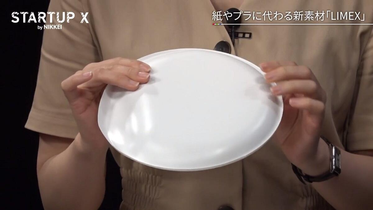 20190920_nikkei_04.jpg