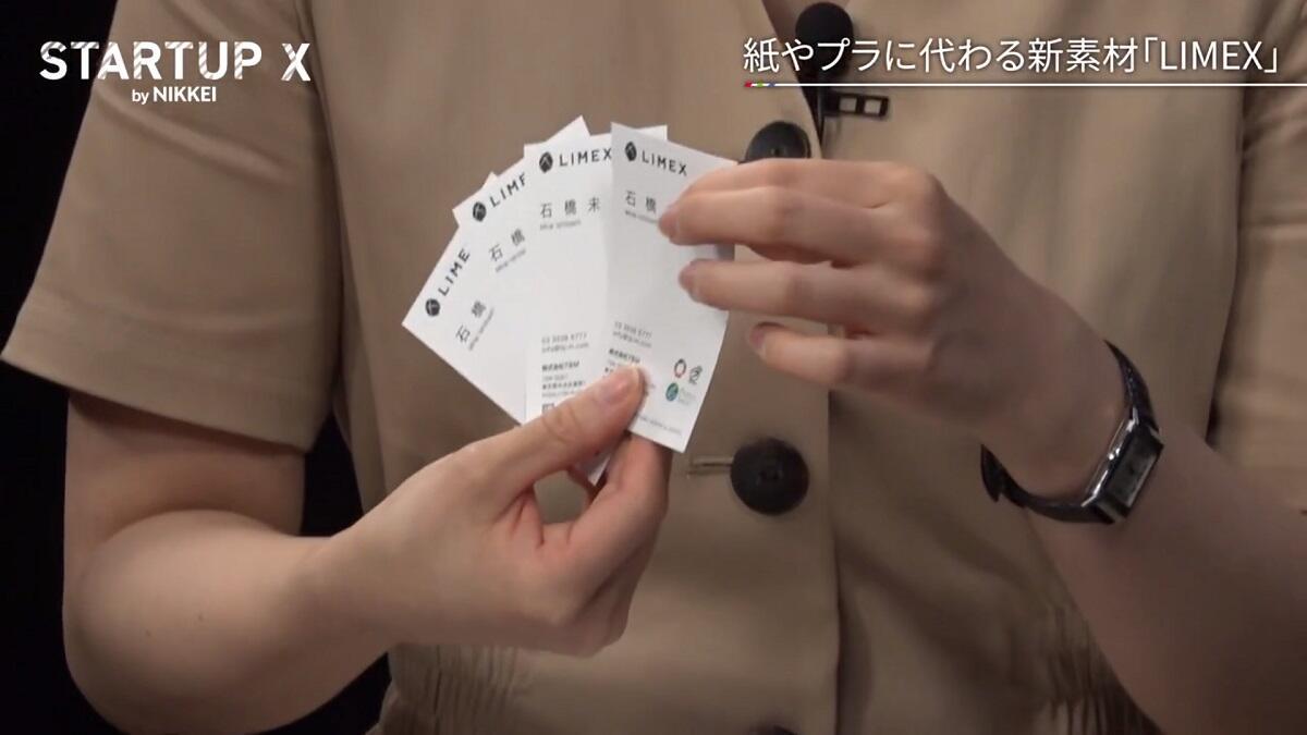20190920_nikkei_05.jpg