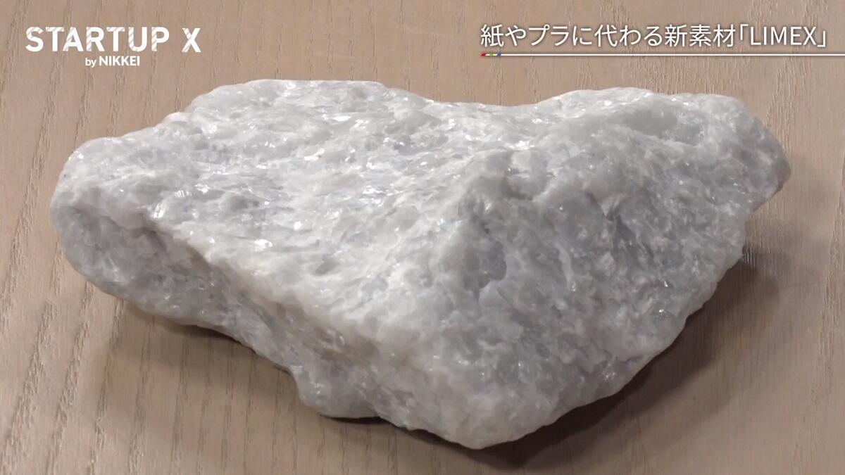 20190920_nikkei_09.jpg