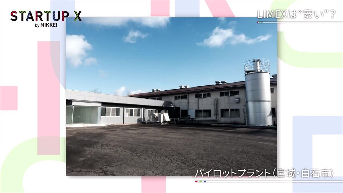 20190920_nikkei_14.jpg