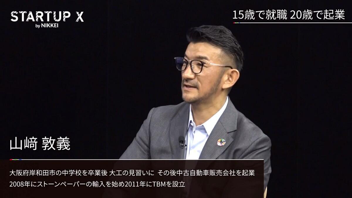 20190927_nikkei_04.jpg