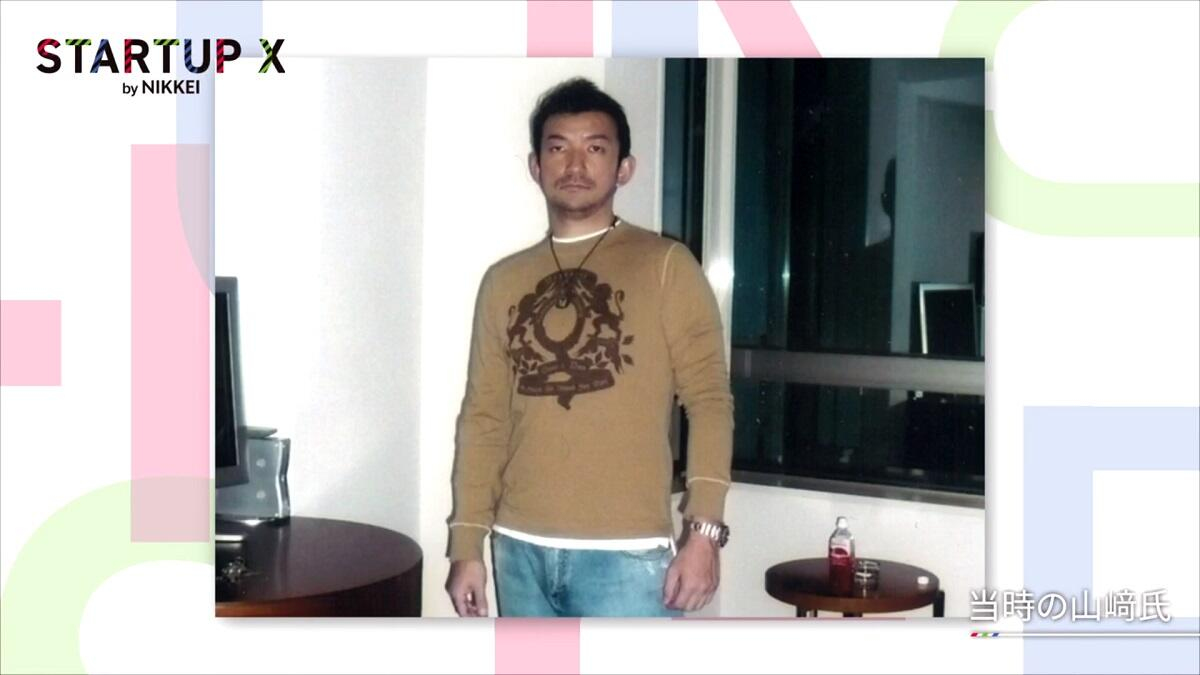 20190927_nikkei_08.jpg