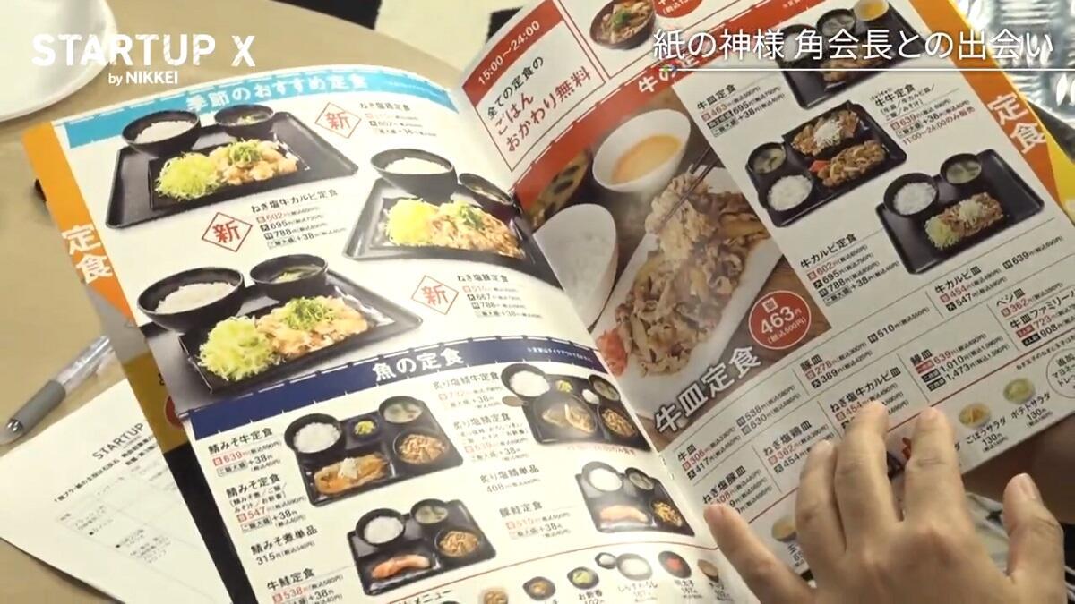 20190927_nikkei_13.jpg