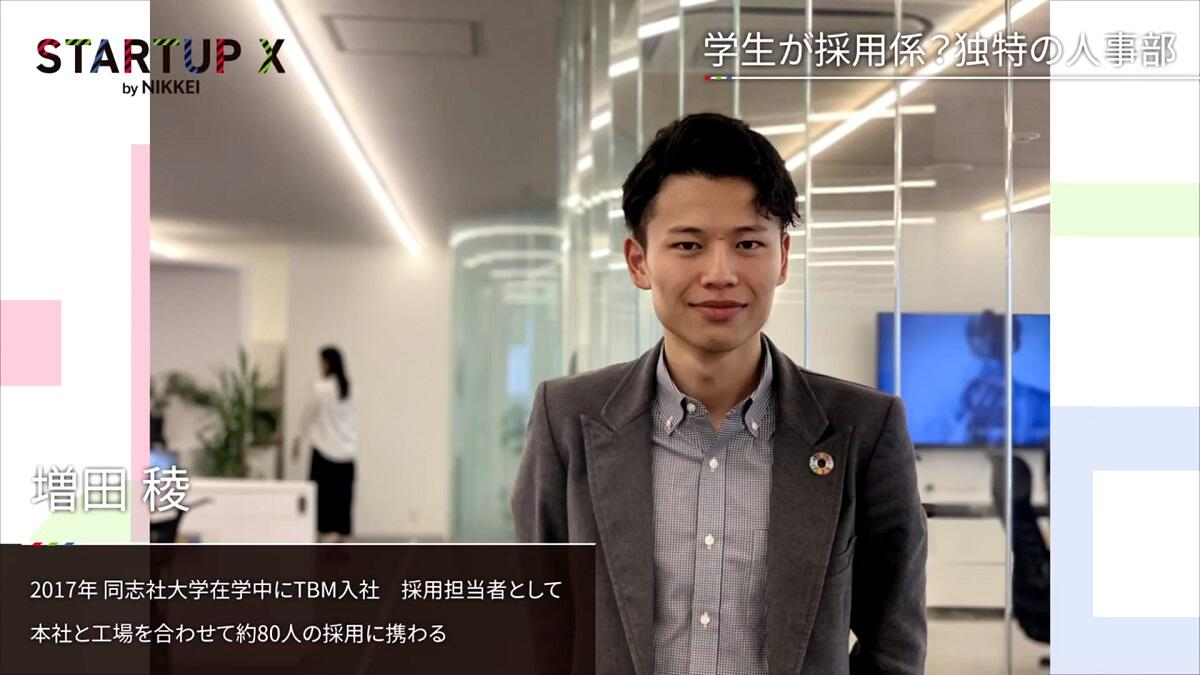 20190927_nikkei_23.jpg