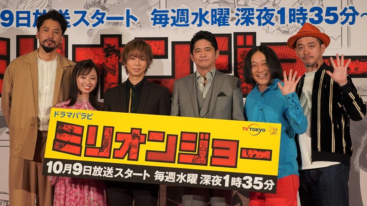 『ミリオンジョー』主演・北山宏光が役作りで減量!現場では名曲が誕生!?