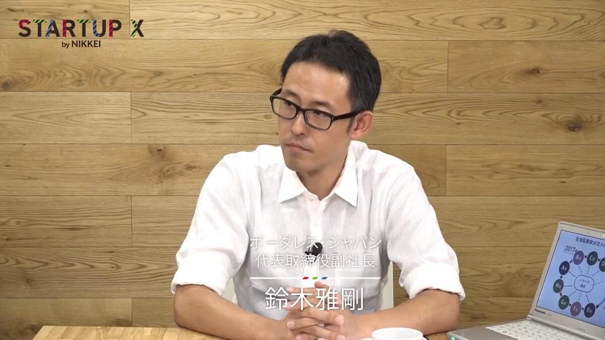 20191004_nikkei_02.jpg