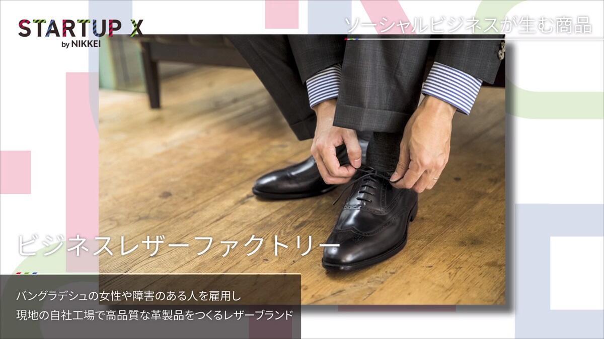 20191004_nikkei_09.jpg