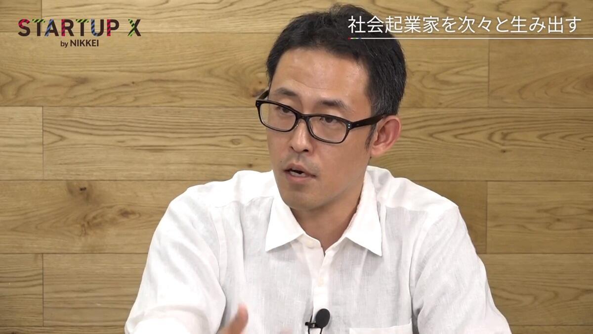 20191004_nikkei_16.jpg