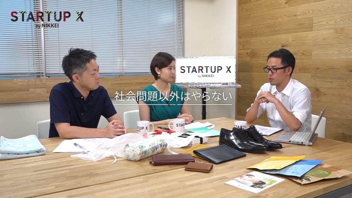 20191004_nikkei_17.jpg