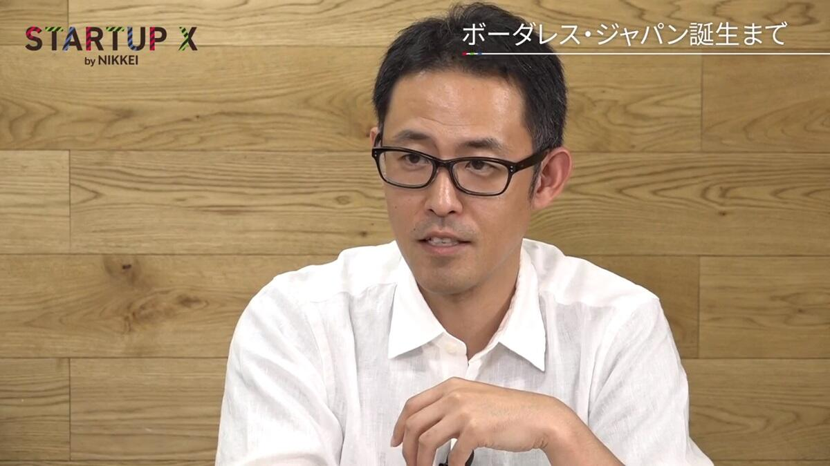 20191004_nikkei_32.jpg