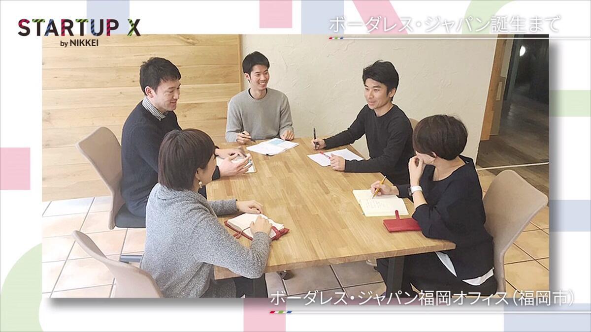20191004_nikkei_34.jpg
