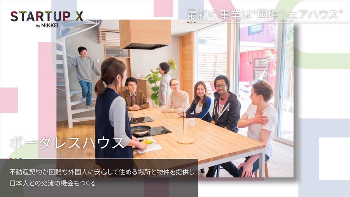 20191004_nikkei_38.jpg