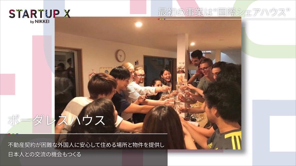 20191004_nikkei_39.jpg