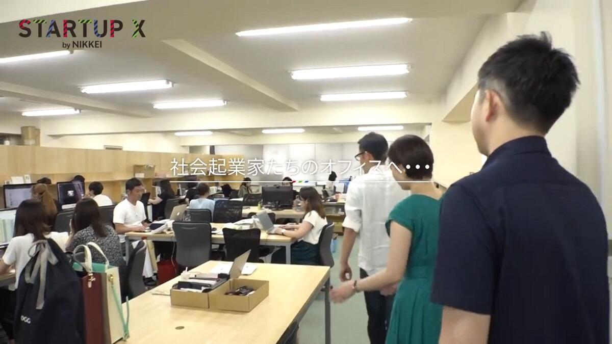 20191011_nikkei_03.jpg