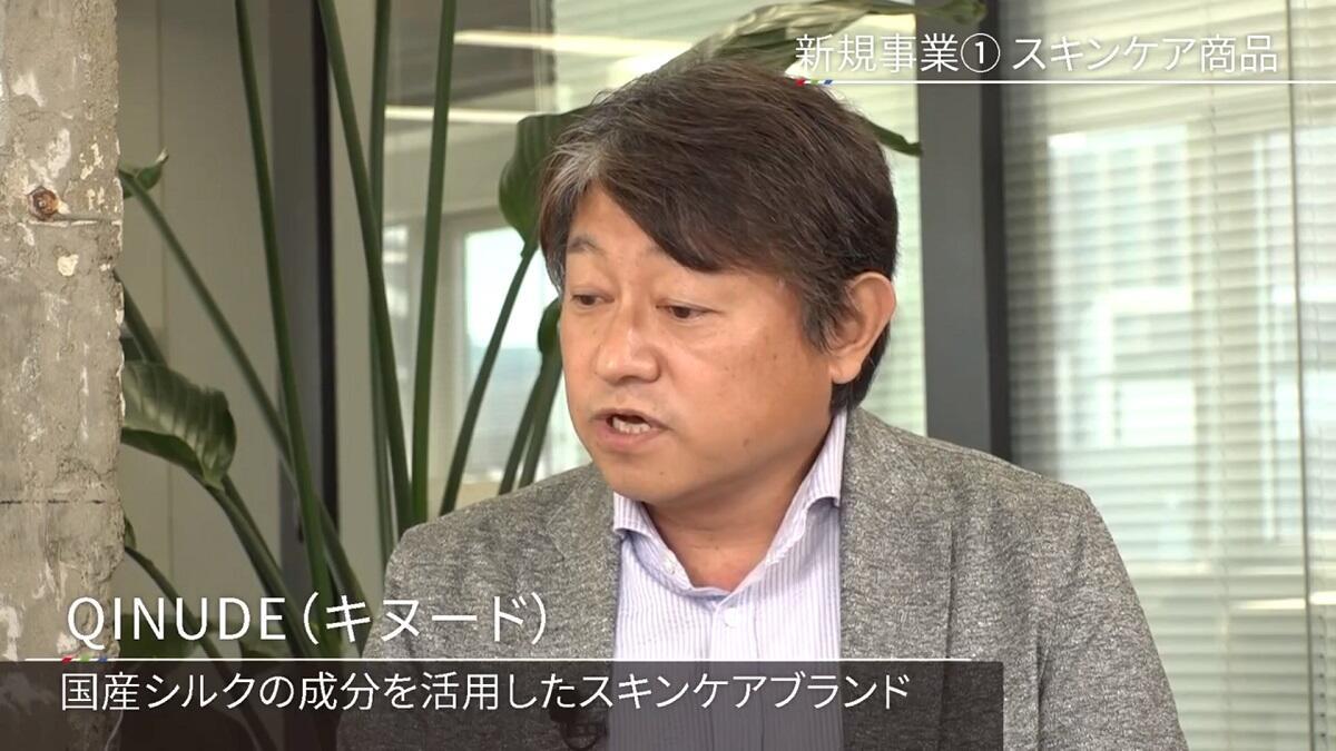 20191018_nikkei_09.jpg