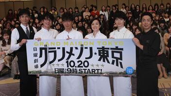 『グランメゾン東京』ついに放送開始!三ツ星目指す大人の青春物語