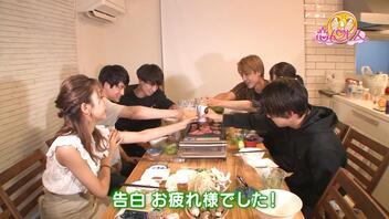 【ネタバレ】『恋ントス』カップル誕生!催眠術師VSモタモタ王子の結末