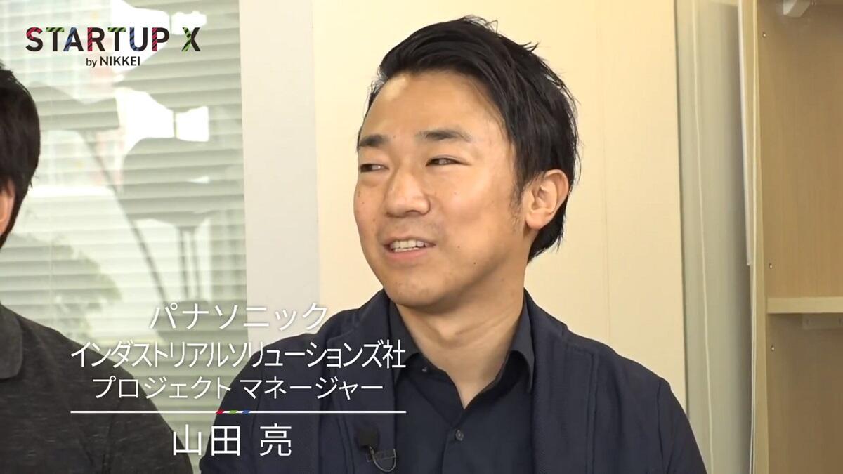 20191025_nikkei_04.jpg