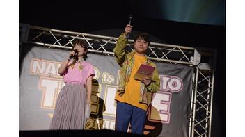 井上裕介&美山加恋が『NARUTO-ナルト-』シリーズの魅力を語る!