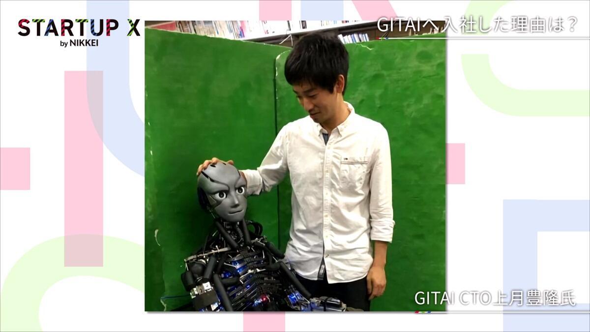 20191101_nikkei_29.jpg