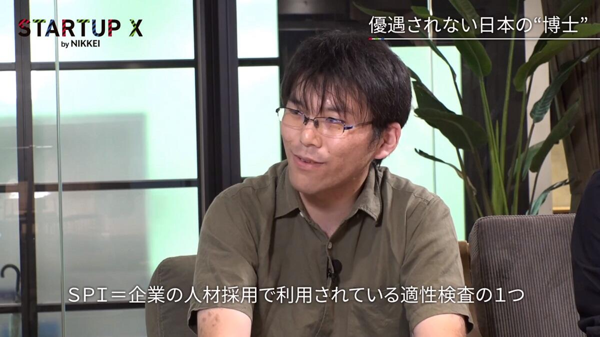20191101_nikkei_32.jpg