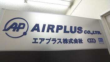 激安1000円航空券で海外に!
