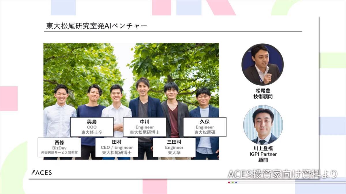 20191108_nikkei_04.jpg