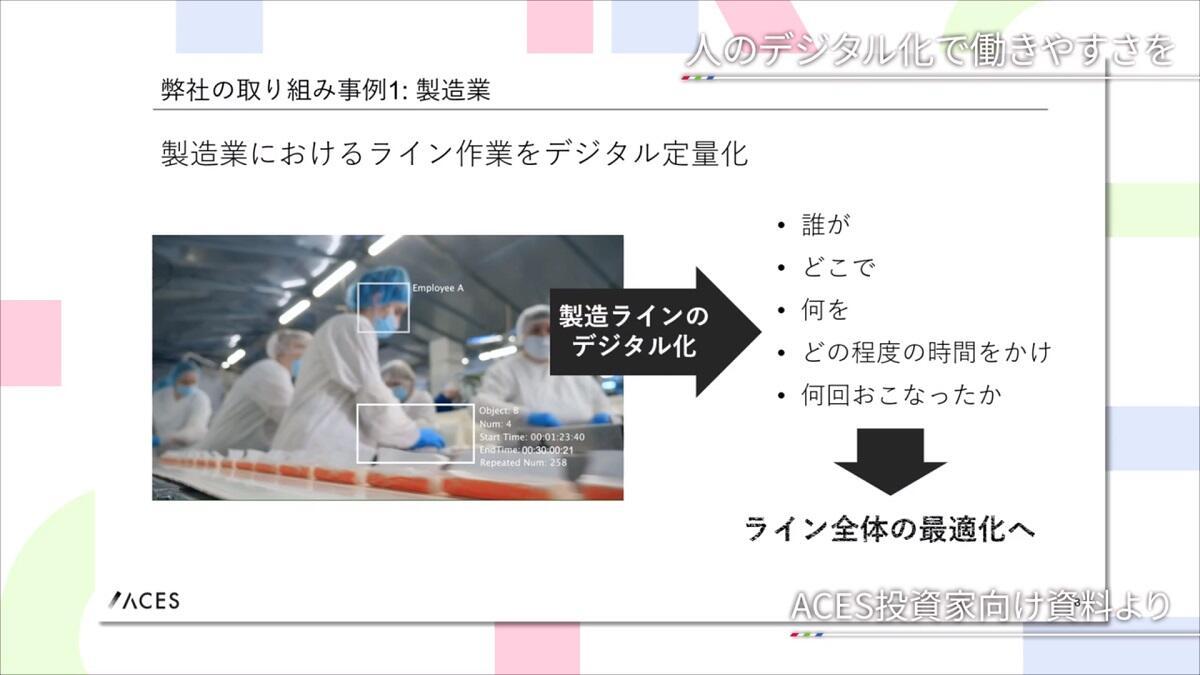 20191108_nikkei_11.jpg
