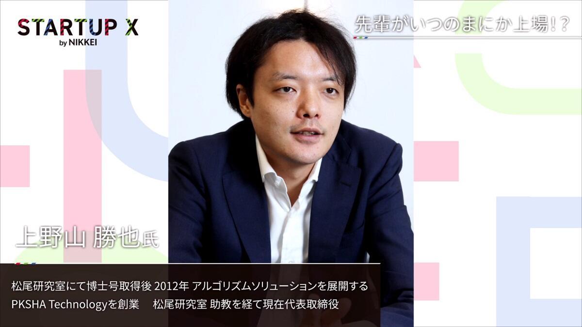 20191108_nikkei_21.jpg
