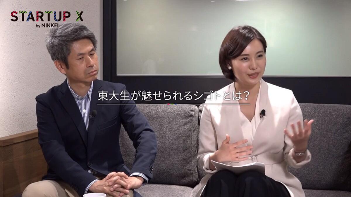 20191115_nikkei_10.jpg