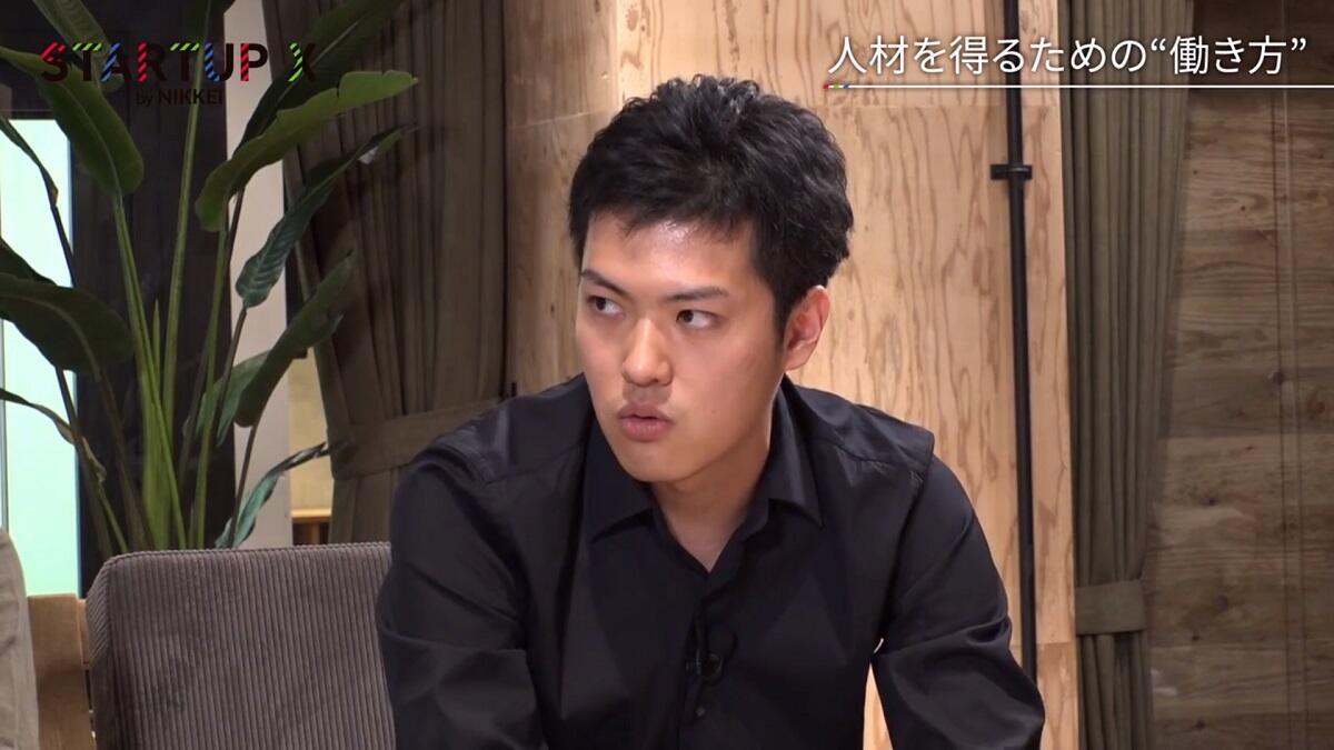 20191115_nikkei_18.jpg