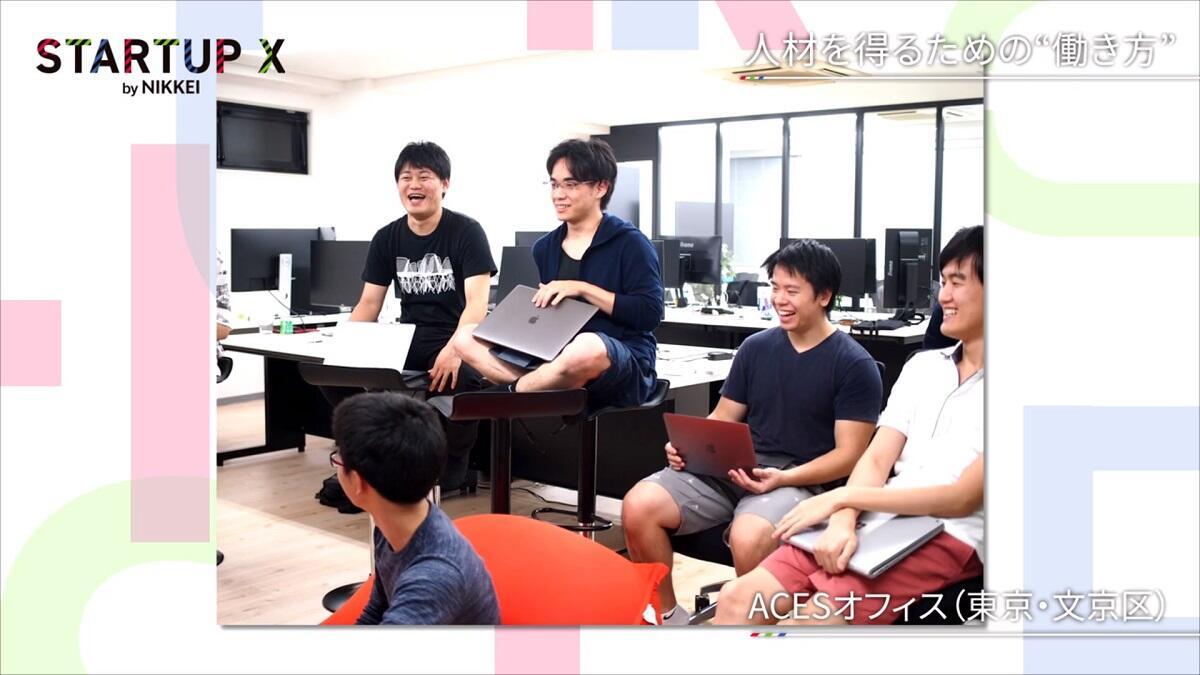 20191115_nikkei_21.jpg