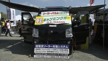 相次ぐ災害でキャンピングカーが注目されるワケ